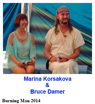 Marina Korsakova & Bruce Damer at the 2014 Burning Man festival